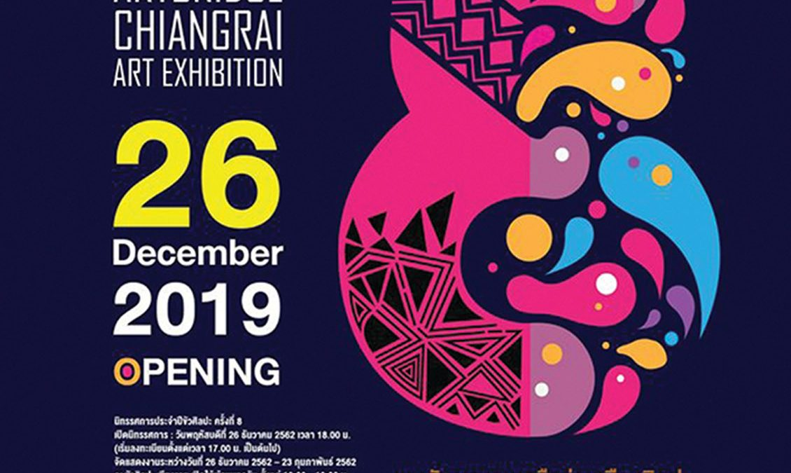 The 8 Artbridge Chiangrai Art Exhibition